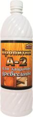 Пропитка для защиты древесины А 2 огнезащита и