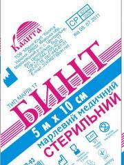 Bandage 5*10 sterile, Kiev, Ukraine, the price to