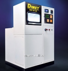 EHF-V1-25 machine