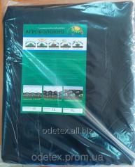 The agrofibre packaged black 60 gram/m.kv. width