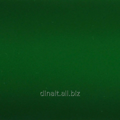 Paint nadglazurny for ceramics Dark green 5551
