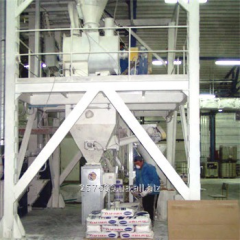 Dosers are different, dosers for bulk solids,
