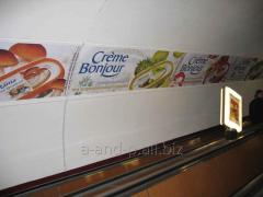 Реклама в метро Украины