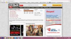 Advertizing on the Internet Optimization advance