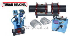 Сварочный аппарат Turan Makina AL 250. Аппарат для