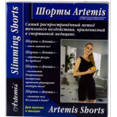 Shorts for weight loss of artemis delux