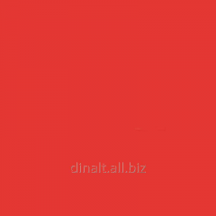 Mayolikovy glaze Dark red 2045