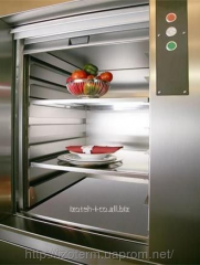 Подъемник кухонный