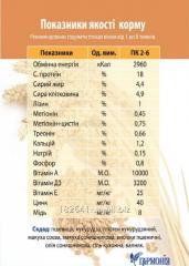 Полнорационный комбикорм ПК 2-6