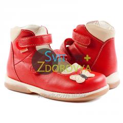 Ортопедические туфли для девочек Memo Princessa