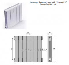 Bimetallic radiators flat 1 (narrow) (RBP 1D) -