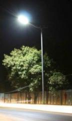 LED светильник консольный светодиодный...