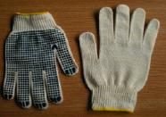 Gloves working x \with PVC point, knitted, nylon