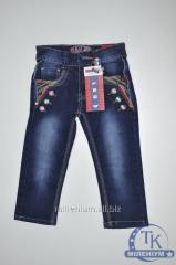 Брюки джинсовые L G для мальчика стрейчевые