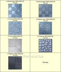 Forms for the production of paving tiles 300x300