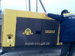 Дизельный генератор (электростанция) KDА45SSTО3