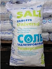 Купить таблетированную соль