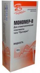 Жидкость Мономер - П Владмива