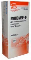 Жидкость Мономер - Ф 50-грам