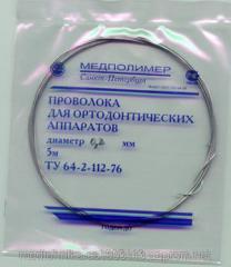 Проволока ортодонтическая 0,8 1, 1,2 мм