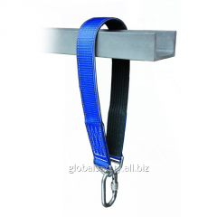 Hook AZ700, tape with protector