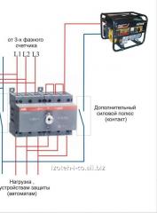 Однофазный дизель генератор для трехфазной...