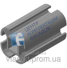 Trade aluminum shape horizontal