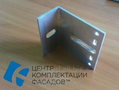 Arm aluminum 80*80*40mm