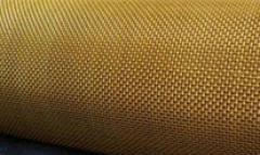 Grid woven corrosion-proof (copper)