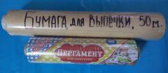 Пергамент для выпечки 45х50м