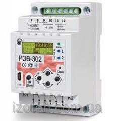 Multipurpose REV-302 relay