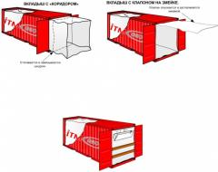 Liner run (container insert) / Liner Bags