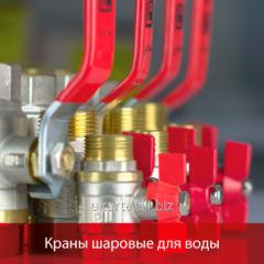 Shutoff valves of FADO