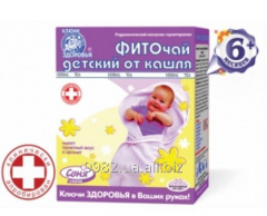 Phytotea Children's for cough