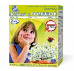 Phytotea - Children's with a camomile