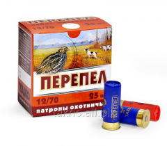 """Hunting shot cartridges were rehashed"""" by"""