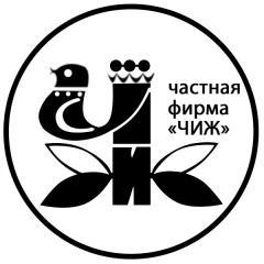 Программное обеспечение , Крым