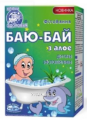 Herbs for children's bathtubs - to Bai - Bai