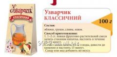 Uzvar is classical