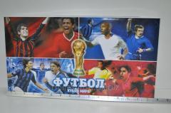 Футбол настольный 2008