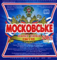 Beer live light Moscow production Ukraine