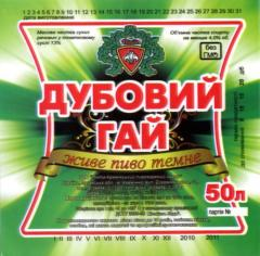 Beer live dark Oak Guy production Ukraine