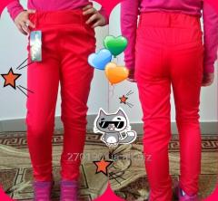 K1-5050 trousers