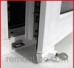 Lock window nurse