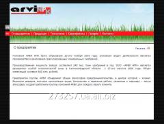 Комплексные минеральные удобрения ARVI NPK (Литва)