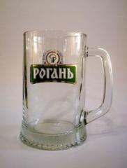 Beer glass of Rogan