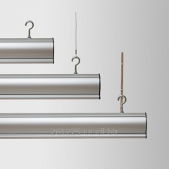 Lamp LED linear ECOSAM LU-1200/C