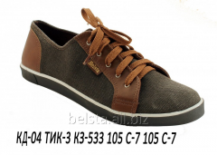 Plimsoll shoes of high quality for men