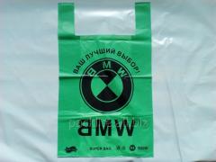 Пакет-майка 38х60(БМВ цветной). 45мкм. 50шт/уп.