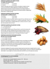 Комплексные удобрения для зерновых культур ARVI